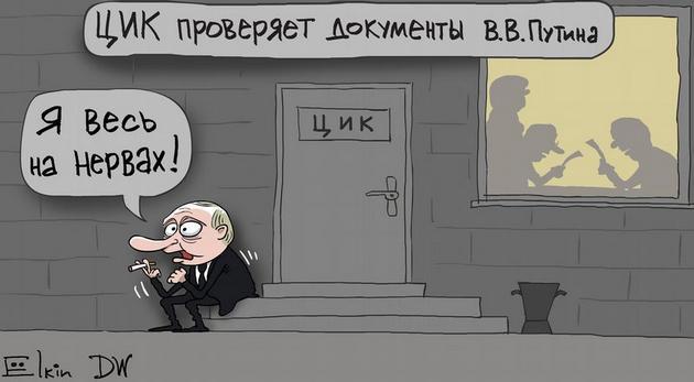«Я весь на нервах!»: карикатура DW о том, как Путин ждет выборов