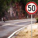 С 1 января 2018 года вступят в силу новые правила дорожного движения