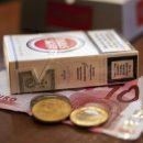 С 1 января вырастет акциз на табак, что приведет к подорожанию сигарет