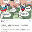 В сети высмеяли «кремлевских троллей» из-за распространения комментариев