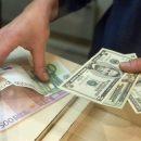 Большой выбор услуг обменных пунктов в Харькове