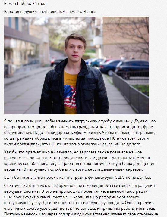В Киеве агрессивный полицейский набросился на авто с людьми (видео)