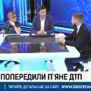 Громкое ДТП в Киеве: Пьяный судья может избежать наказания