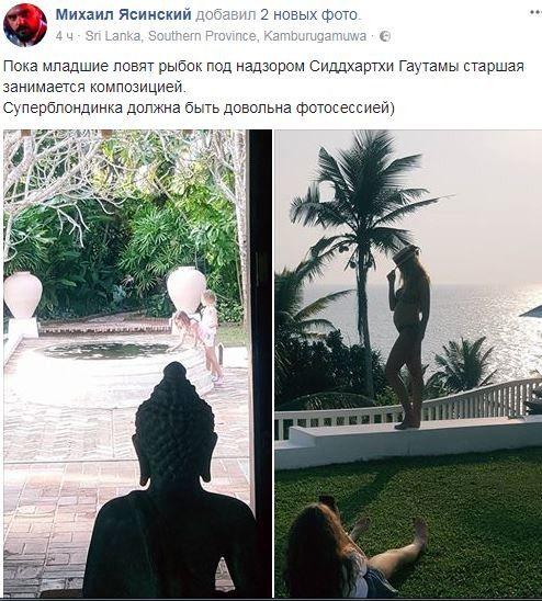 Олю Полякову подловили на отдыхе с округлившимся животиком