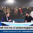 Украине предрекли волну «судов Линча» из-за скандального приговора