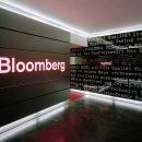 Bloomberg назвал лучшую валюту для инвестиций