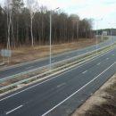 Правительство одобрило программу улучшения автодорог