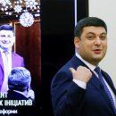 Гройсман – в интервью Forbes: Яценюк сделал свою долю ошибок. Я сделаю свою