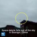 Упал и взорвался: Китайцев напугал «неизвестный» объект из космоса (видео)