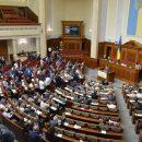 В украинском парламенте появились три новых депутатских объединения