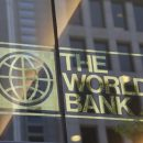 Всемирный банк требует от Украины исправить законопроект об Антикоррупционном суде