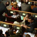 Кто голосовал за признание «ЛДНР» террористическими организациями