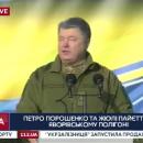 Порошенко удивил исполнением гимна Украины