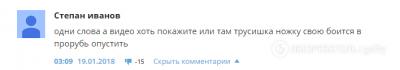 В Сети высмеяли фото Путина, решившего искупаться в проруби