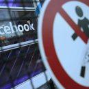Facebook будет по-новому бороться с российской пропагандой