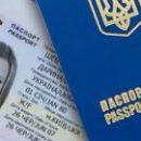 Жителям ОРДЛО упростят получение украинского паспорта — Тука