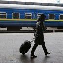 В Украине вскоре подорожает проезд на железной дороге
