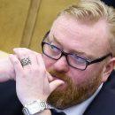 В Госдуме грубо высказались о первом браке мужчин в РФ