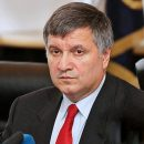 В Украине становится безопаснее – Аваков