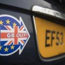 В Евросоюзе договорились по Brexit