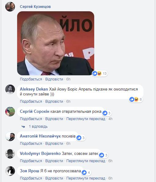 «Двойник износился»: соцсети высмеяли фото Путина без фотошопа