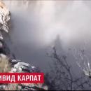 В Карпатах видели гигантскую тень движущегося «призрака»