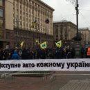 Акции за растаможку и импичмент: в МВД насчитали 3,5 тыс человек