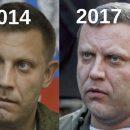В сети подняли на смех фото растолстевшего главаря ДНР