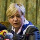Гонтареву вызвали на ковер: депутаты хотят ответов на неудобные вопросы
