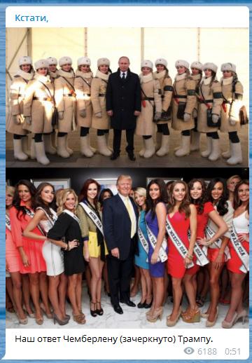 «Ответ Трампу»: Сеть насмешило фото Путина в обществе девушек