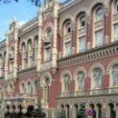 НБУ узнает все о кредитах украинцев