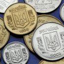 Курсы валют мира: что изменилось и чего ждать украинцам
