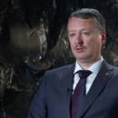 Гиркин объяснил почему Россия отказалась от Донбасса (видео)