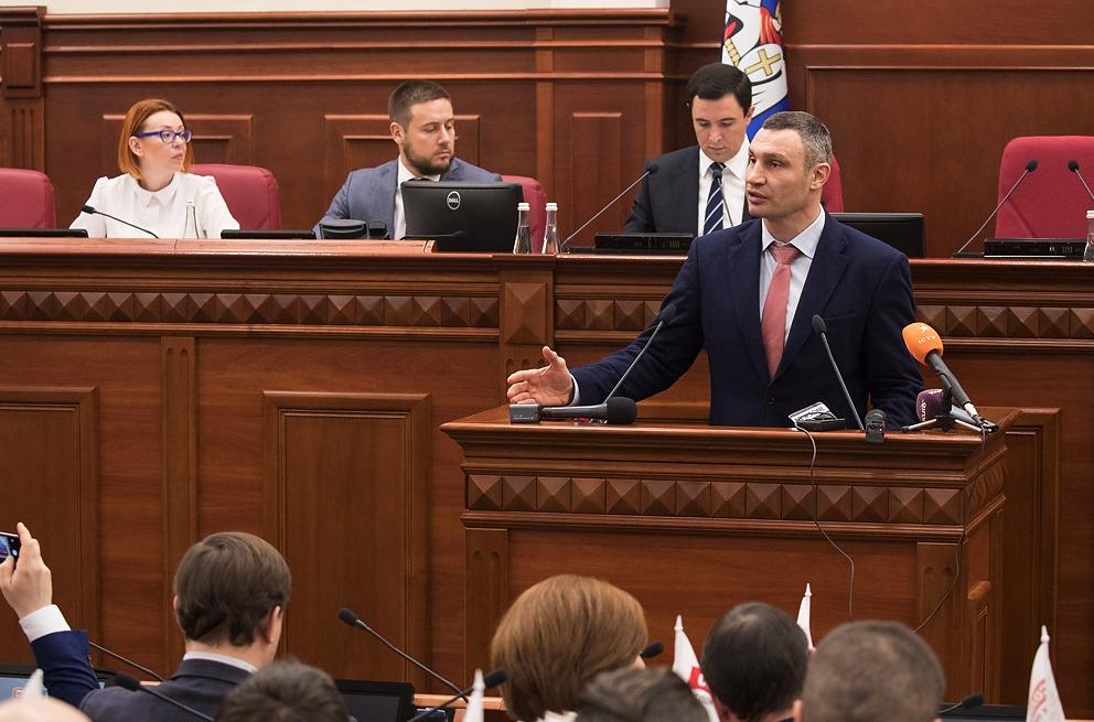 Кличко підбив підсумки роботи столичної адміністрації в 2017 році та окреслив плани на цей рік