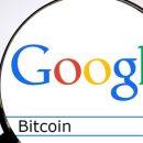 Аналитики Google: биткойн войдет в очередную фазу роста в феврале