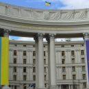 Киев ответил Лаврову на слом минских соглашений