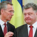 Генсек НАТО проведет встречу с Порошенко