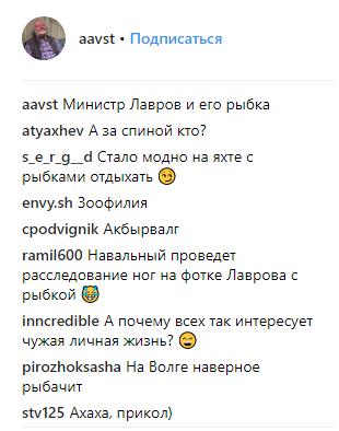 В Сети высмеяли новое фото Лаврова с «рыбкой»