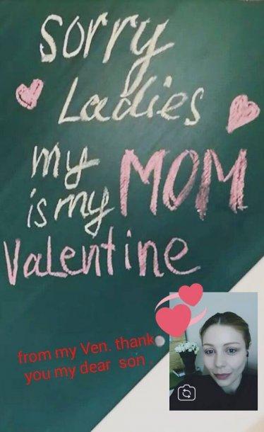 Тина Кароль показала, как ее поздравил сын с Днем влюбленных