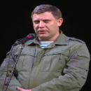 Штурмовали Царьград: главарь ДНР Захарченко отметился новым ляпом