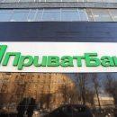 Набирает обороты новое банковское мошенничество