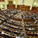 В Раде озвучили ожидания относительно Антикоррупционного суда