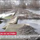 Украинский город оказался на грани экологической катастрофы (видео)