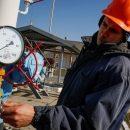 Нафтогаз решил еще больше снизить цену на газ