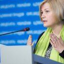 Амнистия для ОРДЛО пока невозможна — Геращенко