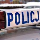В Польше сотрудники полиции прострелили ноги четырем заробитчанам из Грузии и Украины