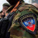 Крысы бегут с корабля: Боевики ДНР массово пишут рапорты