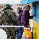 Рада увеличила штрафы за нарушения на границе и въезде в зону АТО