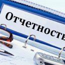Налоговые отчёты для ФОП и услуги бухгалтерского аутсорсинга