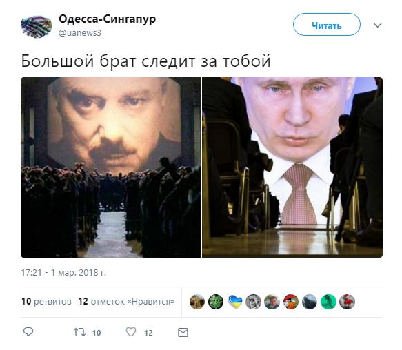Большой брат следит за тобой: Сеть впечатлило мрачное фото Путина